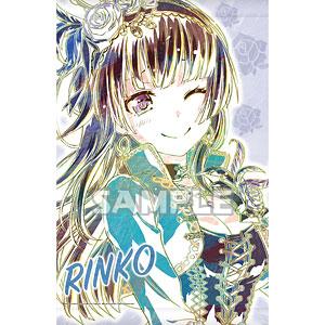 バンドリ! ガールズバンドパーティ! Ani-Art B2タペストリー 白金燐子(Roselia)