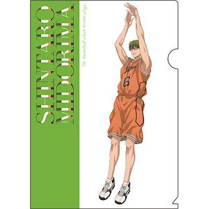 黒子のバスケ クリアファイルD(緑間)