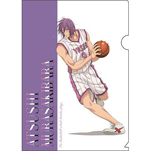 黒子のバスケ クリアファイルF(紫原)