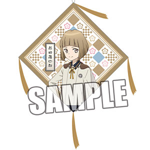 刀剣乱舞-花丸- 座布団ストラップPart.2「前田藤四郎」