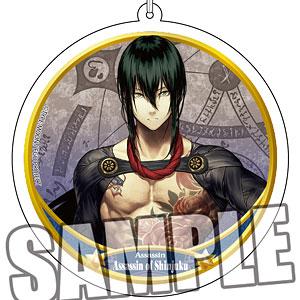 Fate/Grand Order アクリルキーホルダー「アサシン/新宿のアサシン」