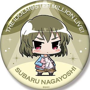 ミニッチュ アイドルマスター ミリオンライブ! ビッグ缶バッジ 永吉昴