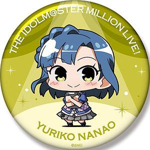 ミニッチュ アイドルマスター ミリオンライブ! ビッグ缶バッジ 七尾百合子