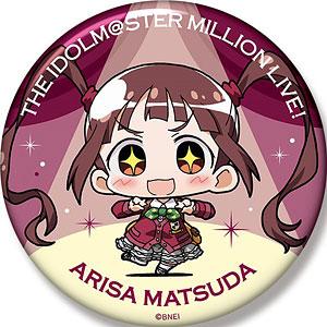 ミニッチュ アイドルマスター ミリオンライブ! ビッグ缶バッジ 松田亜利沙