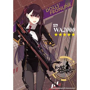 ドールズフロントライン A3クリアポスター 1 WA2000
