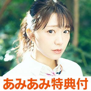 【あみあみ限定特典】CD 三森すずこ / ミニアルバム holiday mode 通常盤