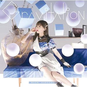 CD 黒崎真音 / Gravitation 初回限定盤 DVD付 (TVアニメ「とある魔術の禁書目録III」オープニングテーマ)