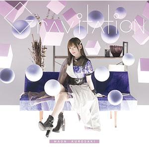 CD 黒崎真音 / Gravitation 通常盤 (TVアニメ「とある魔術の禁書目録III」オープニングテーマ)