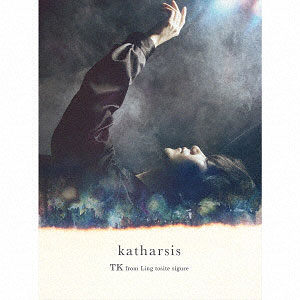 CD TK from 凛として時雨 / katharsis 初回生産限定盤 (TVアニメ 東京喰種トーキョーグール:re 第2期 OPテーマ)