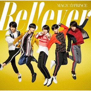 CD MAG!C☆PRINCE / 「B e l ! e v e r」 初回限定盤 DVD付
