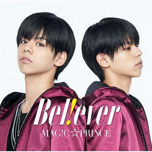CD MAG!C☆PRINCE / 「B e l ! e v e r」 大城光盤