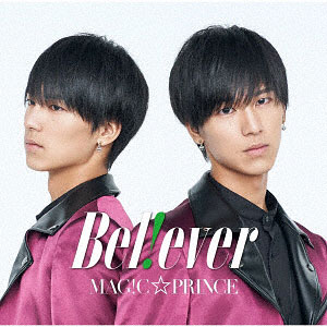 CD MAG!C☆PRINCE / 「B e l ! e v e r」 阿部周平盤