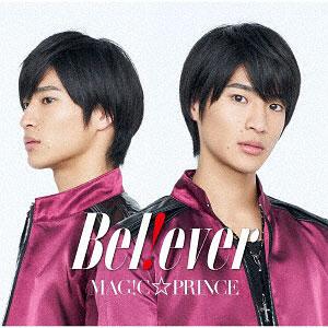 CD MAG!C☆PRINCE / 「B e l ! e v e r」 平野泰新盤