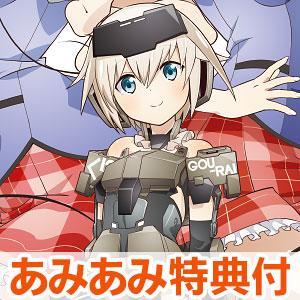 【あみあみ限定特典】CD アニメ「フレームアームズ・ガール」ドラマCD-BOX