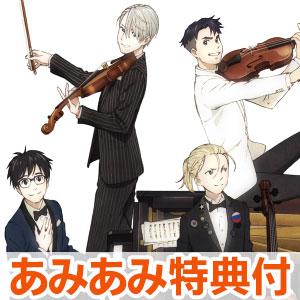 【あみあみ限定特典】CD ユーリ!!! on CONCERT