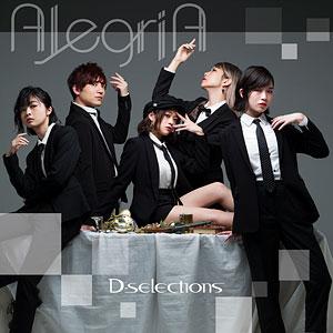 CD D-selections / AlegriA DVD付 (TVアニメ「賭ケグルイ××」エンディングテーマ)