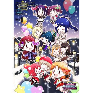 DVD Saint Snow PRESENTS LOVELIVE! SUNSHINE!! HAKODATE UNIT CARNIVAL DVD Day1