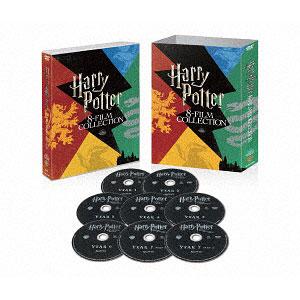 DVD ハリー・ポッター 8-Film Set バック・トゥ・ホグワーツ仕様 初回限定生産