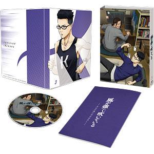 DVD アニメ「風が強く吹いている」 Vol.3 DVD 初回生産限定版