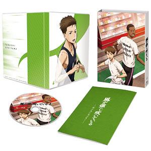DVD アニメ「風が強く吹いている」 Vol.4 DVD 初回生産限定版