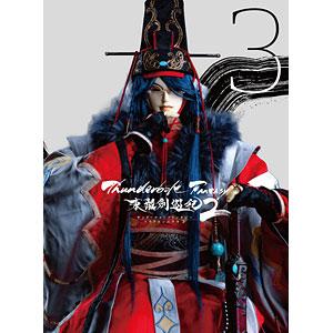 BD Thunderbolt Fantasy 東離劍遊紀2 3 完全生産限定版 (Blu-ray Disc)