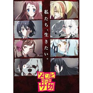 BD ゾンビランドサガ SAGA.1 (Blu-ray Disc)