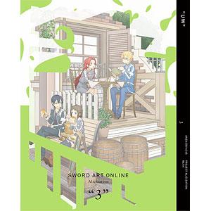 BD ソードアート・オンライン アリシゼーション 3 完全生産限定版 (Blu-ray Disc)