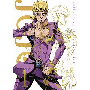 DVD ジョジョの奇妙な冒険 黄金の風 Vol.1 初回仕様版