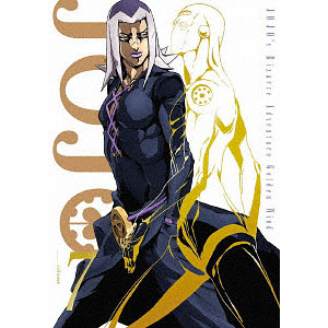 DVD ジョジョの奇妙な冒険 黄金の風 Vol.7 初回仕様版