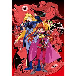 BD スレイヤーズ Blu-rayBOX 完全生産限定版