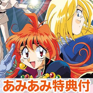 【あみあみ限定特典】BD スレイヤーズ Blu-rayBOX 完全生産限定版