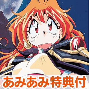【あみあみ限定特典】BD スレイヤーズNEXT Blu-rayBOX 完全生産限定版