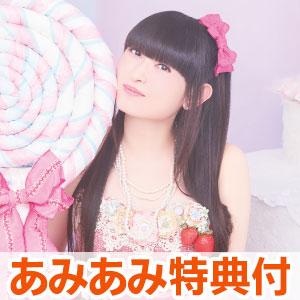 【あみあみ限定特典】BD 田村ゆかり BIRTHDAY LIVE 2018 *Tricolore Plaisir* (Blu-ray Disc)