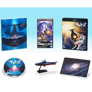 BD 宇宙戦艦ヤマト2202 愛の戦士たち メカコレ「ヤマト2202(クリアカラー)」付 7 〈最終巻〉 (Blu-ray Disc)