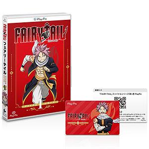 PlayPic フェアリーテイル ファイナルシリーズ 第1巻