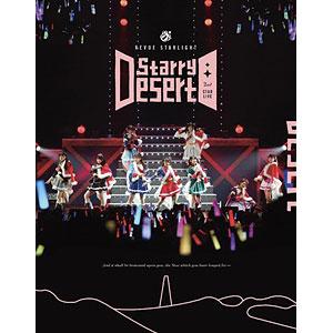 """BD 「少女☆歌劇 レヴュースタァライト」2ndスタァライブ """"Starry Desert"""" Blu-ray"""