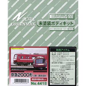 441B 京急2000形(2扉/3扉改造車) 増結用中間車4両セット