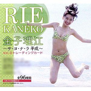 【特典】金子理江~サ・ヨ・ナ・ラ 平成~ Vol.3 トレーディングカード BOX