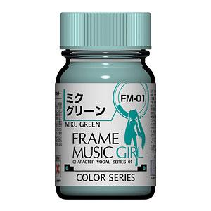 フレームミュージック・ガール FM-01 ミクグリーン