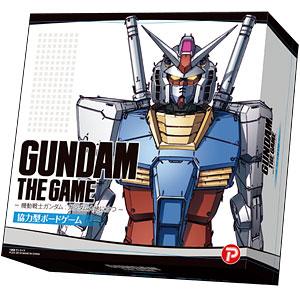 ボードゲーム GUNDAM THE GAME -機動戦士ガンダム:ガンダム大地に立つ-