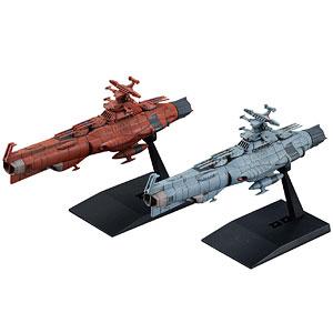 メカコレクション 地球連邦主力戦艦 ドレッドノート級セット2 プラモデル 『宇宙戦艦ヤマト2202 愛の戦士たち』