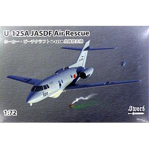 1/72 U-125A 救難捜索機 インジェクションキット