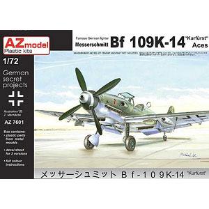 "1/72 Bf109K-14 ""クーアフュルスト"" エース プラモデル"