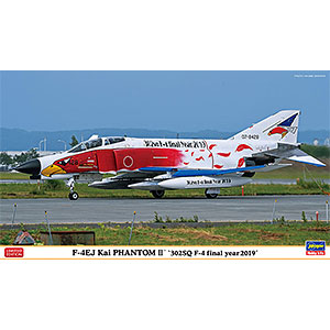 "1/72 F-4EJ改 スーパーファントム""302SQ F-4ファイナルイヤー 2019"" プラモデル"