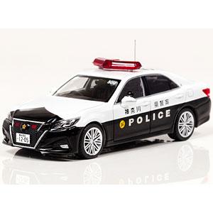 1/43 トヨタ クラウン アスリート (GRS214) 2017 神奈川県警察高速道路交通警察隊車両(509)