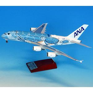 1/200 A380 JA381A FLYING HONU ANAブルー 完成品(WiFiレドーム・ギアつき)