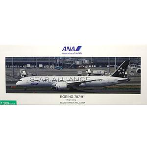 1/200 787-9 JA899A STAR ALLIANCE スナップフィットモデル(WiFi レドーム・ギアつき)