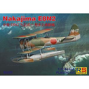 1/72 中島 E8N2 九五式一号水上偵察機 プラモデル