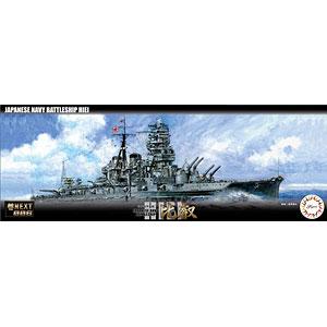 1/700 艦NEXTシリーズ No.6 日本海軍戦艦 比叡 プラモデル