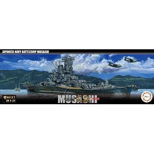 1/700 艦NEXTシリーズ  No.12 EX-1 日本海軍戦艦 武蔵 (改装前)特別仕様(ニッパー付き) プラモデル